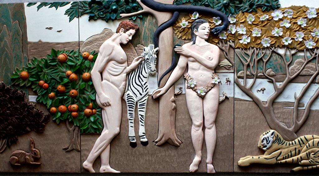 Transposition tactile du triptyque Adam et Eve de Corneille Lentz
